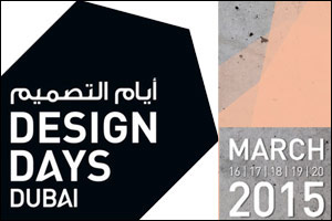 Design Days Dubai 2015