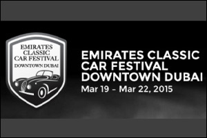 The Emirates Classic Car Festival 7th Edition