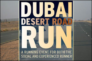 Dubai Desert Road Run 2015