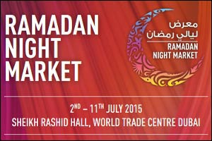 Ramadan Night Market 2015