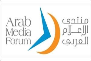 Arab Media Forum 2015
