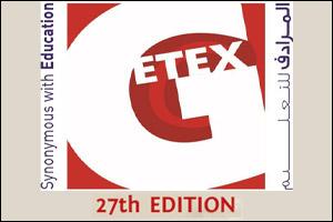 GETEX 2015