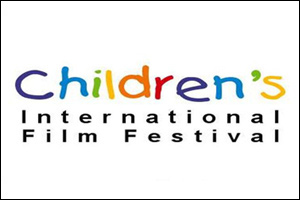 Childrens International Film Festival 2015