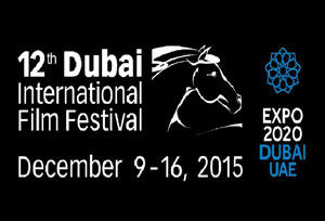 Dubai International Film Festival (DIFF) 2015