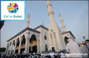 Eid Al Fitr 2015