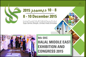 4TH OIC HALAL MIDDLE EAST EXHIBITION and CONGRESS 2015