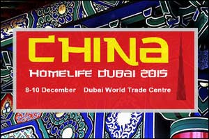 China Homelife Dubai 2015