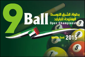 Middle East 9Ball Open Championship 2015
