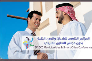 5th GCC Municipalities and Smart Cities Conference