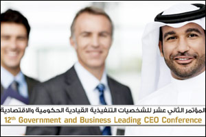 12th Government and Business Leading CEO Conference