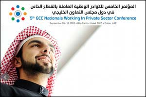 5th GCC Nationals Working In Private Sector Conference
