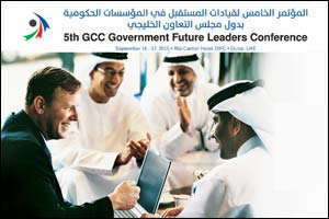 5th GCC Government Future Leaders Conference