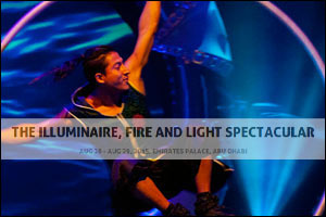 The Illuminaire, Fire and Light Spectacular 2015