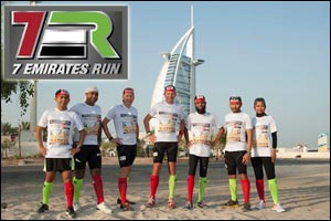 7 Emirates Run 2015
