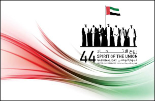 UAE National Day 2015