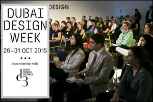 Dubai Design Week - 2015