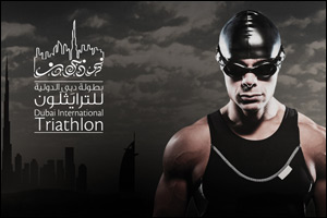 Dubai International Triathlon 2015