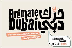Animate Dubai - International Animation Festival