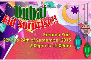 Dubai Eid Surprise