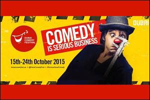Dubai Comedy Festival 2015