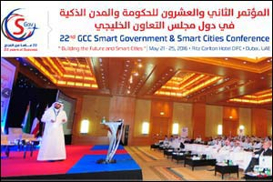 22nd GCC Smart Government and Smart Cities Conference