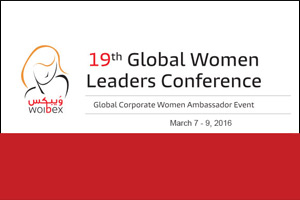 19th Global Women Leaders Conference