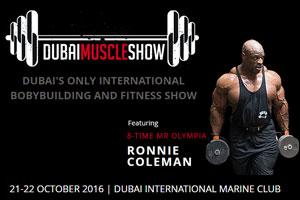Dubai Muscle Show