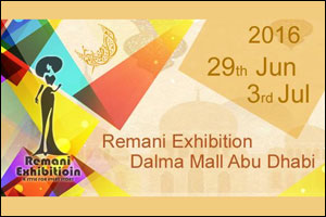 Remani Exhibition