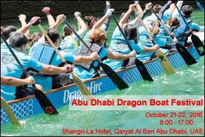 Abu Dhabi Dragon Boat Festival