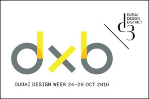Dubai Design Week: Arts, Culture, Workshops, Film Screenings