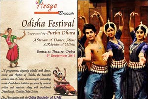 Odisha Festival, at Emirates Theater, Emirates International School, Dubai