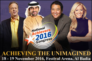 The National Achievers Congress 2016