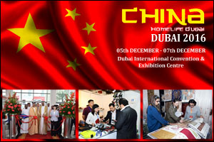 China Home Life Dubai 2016