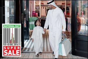 Save 30-90% at the National Day Super Sale