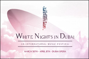 White Nights in Dubai