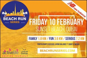 Beach Run Series 2017