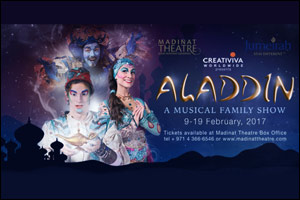 Aladdin the Musical in Dubai