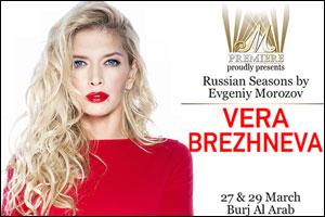 Vera Brezhneva Live