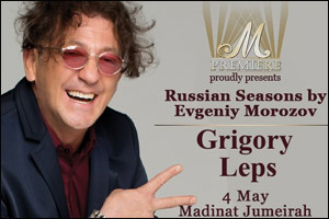 Grigory Leps Live