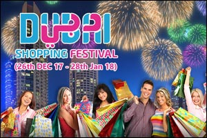 Dubai Shopping Festival 2018