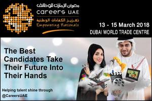 Careers UAE 2018