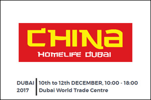 China Homelife Dubai 2017 Inauguration
