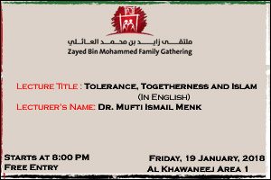 Zayed Bin Mohammed Family Gathering