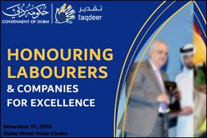 Taqdeer Award Ceremony 2018
