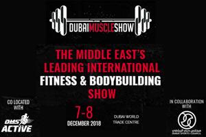 Dubai Muscle Show 2018