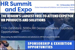 HR SUMMIT 2018