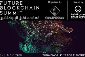 Future Blockchain Summit 2018