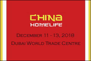 China Products Fair 2018