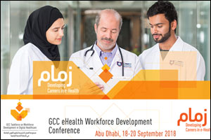 eHealth Workforce Development Conference (eHWDC 2018)