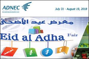 Eid Al Adha Consumer Fair